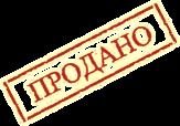 Коттедж на Козацком